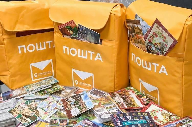«Укрпошта» відмовляється доставляти пошту за старими тарифами