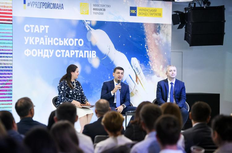 В Україні офіційно запустили фонд стартапів на 390 млн грн