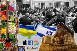 Аналітичні підсумки тижня: ЗВТ з Ізраїлем, французько-американський податковий клінч, надлишок нафти та аграрний оптимізм
