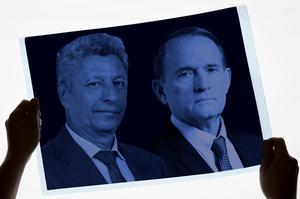 Mind X-ray: рентген бізнес-інтересів кандидатів від «Опозиційної платформи – За життя». Ч. 1