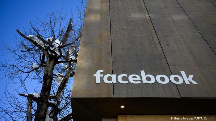 США оштрафує Facebook на $5 млрд