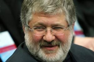 Суд зняв арешт з нерухомості «Приватофісу» Коломойського