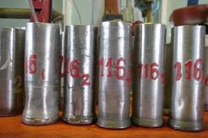 Іран погрожує почати збагачення урану в масштабах 2015 року