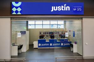 Клієнти Rozetka зможе отримуватимуть свої товари в Justin