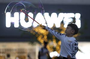 Huawei стане повністю незалежною від США в 2021 році