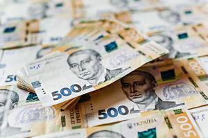 Мінфін залучив 33,3 млрд грн за результатами аукціонів ОВДП