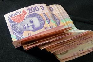 ФГВФО виставив на продаж два мегапули неплатоспроможних банків
