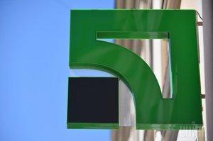 Уряд затвердив новий склад наглядової ради ПриватБанку