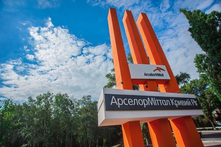 «Сподіваємося, що порушення кримінальної справи напередодні виборів-збіг» – ArcelorMittal Кривий Ріг