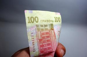 Борг промпідприємств перед «Нафтогазом» зменшився до близько 2,86 млрд грн
