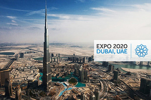 Координаційний комітет затвердив фінансування підготовки України до «Експо-2020»