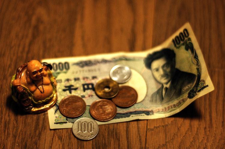 Інфляція в Японії у червні знизилась до мінімуму за два роки