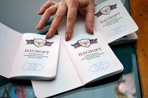 Російське окупаційне командування змушує бойовиків оформлювати паспорти РФ – розвідка