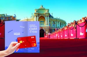 Кино и cashless! Безналичный Одесский кинофестиваль