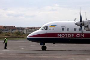«Мотор Січ» відкидає звинувачення щодо платежів до «бюджету» «ДНР»