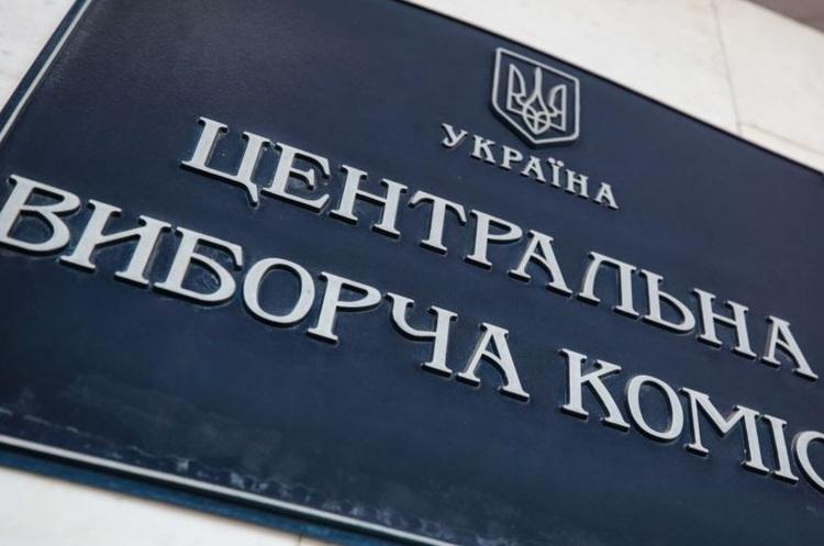 ЦВК опрацювала 93% протоколів: Тимошенко набирає більше за Порошенка