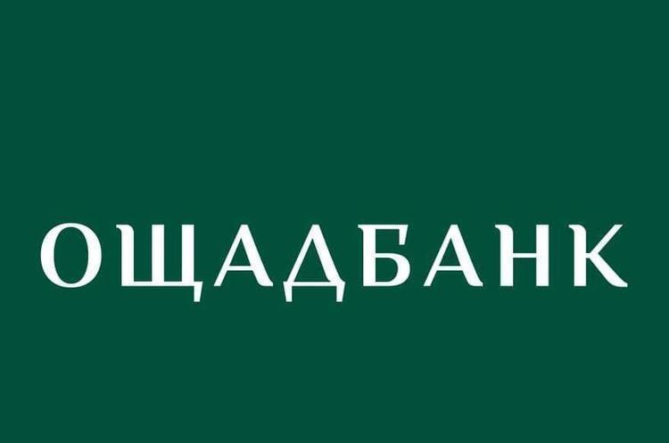 Суд дозволив Ощадбанку стягнути $1,1 млрд з РФ за кримські активи