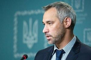 Новим генпрокурором може стати Рябошапка – Зеленський