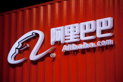 Alibaba запускає торговий майданчик для продавців із США