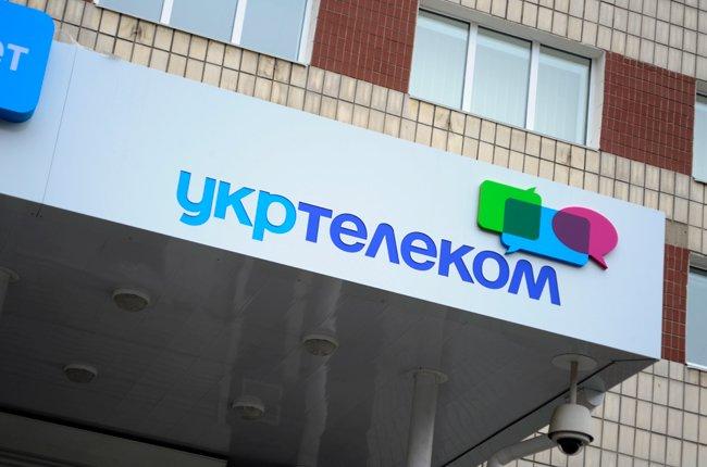 В первом полугодии 2019 доход «Укртелекома» от интернет-услуг увеличился на 8,2%