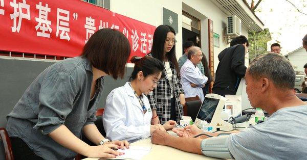 Китайський страховик Ping An увійшов у топ-30 найбільших компаній за обсягом виручки