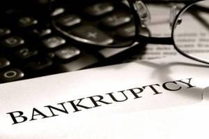 Кабмін запустив нову схему банкрутства
