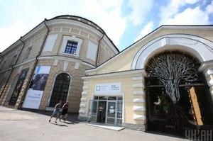 «Мистецький арсенал» отримав 617 000 грн чистого прибутку за 2018 рік