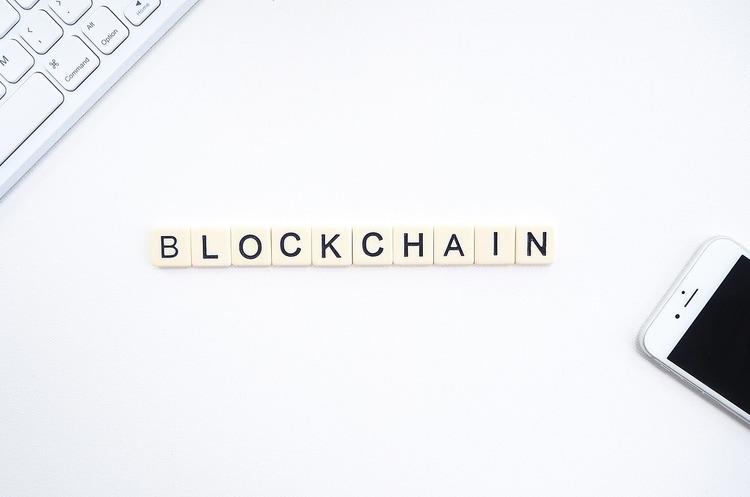 Інвестиції у блокчейн: коли варто розпочинати