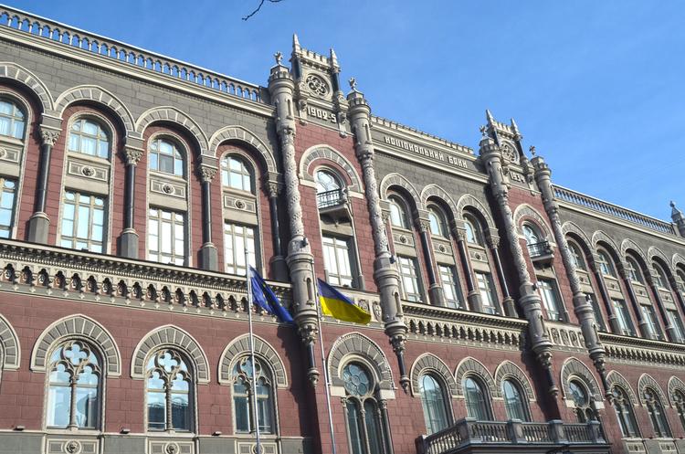 НБУ звернувся до НАБУ щодо судді Баришівського суду який відсторонив Рожкову