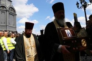 Мандри Апостола Андрія Першозваного: пункт призначення – Київ
