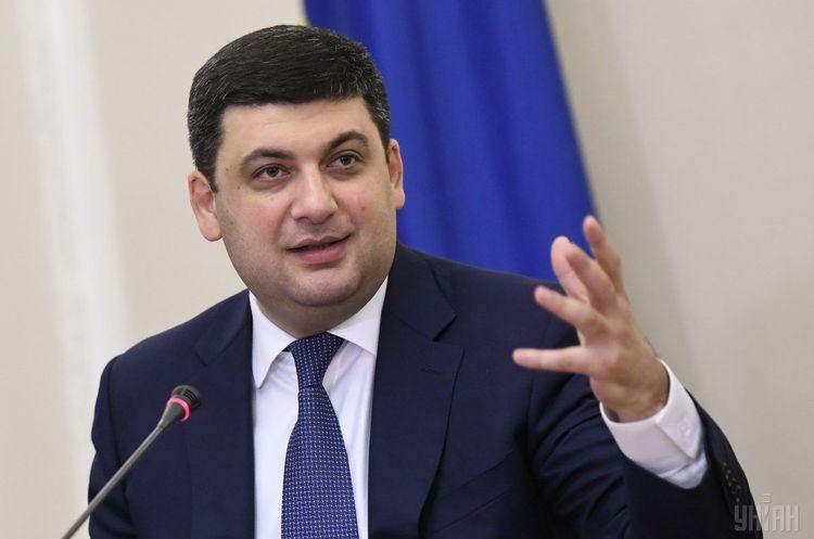 Гройсман хоче перезапустити конкурс на розробку вуглеводневої ділянки на шельфі Чорного моря