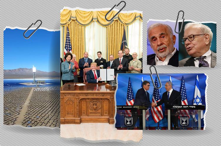 Сім днів нафти й газу: нова реальність Суеца, Айкан проти Баффетта, американо-ізраїльська «енергодружба» і застряглі  інновації саудитів