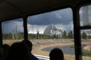 Уряд та ЄБРР запустять нове ядерне сховище на ЧАЕС