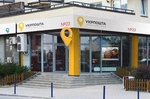 У відділеннях «Укрпошти» Verifone встановила 5 000 безготівкових платіжних терміналів
