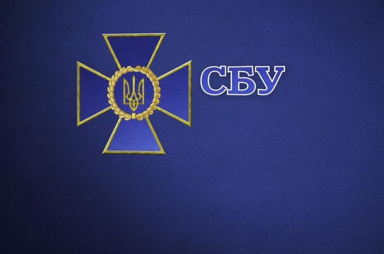 СБУ викрила «держреєстраторів», що завдали збитків державі на 30 млн грн