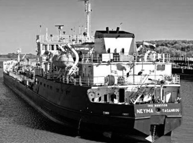 Україна арештувала російський танкер та вилучені в ході обшуків документи
