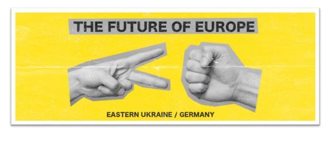 Міжнародний освітній проект «The Future of Europe» триватиме до листопада 2019 року