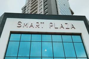 Dragon Capital купила Smart Plaza Obolon