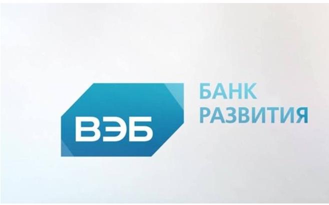 В Росії заявляють, що суд заборонив продаж акцій «Промінвестбанку»