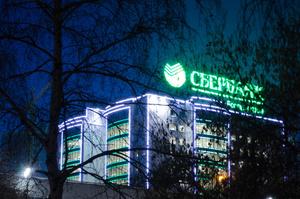 Російський «Сбєрбанк» продав бізнес в Туреччині через санкції