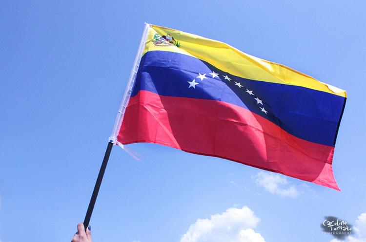Трамп розглядає варіант блокади або ізоляції Венесуели