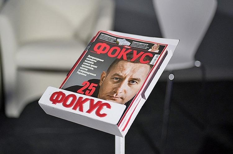 Журнал «Фокус» змінює власника: що відомо