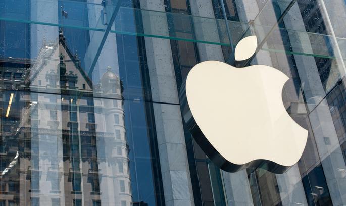 Apple перестала бути найбагатшою компанією світу