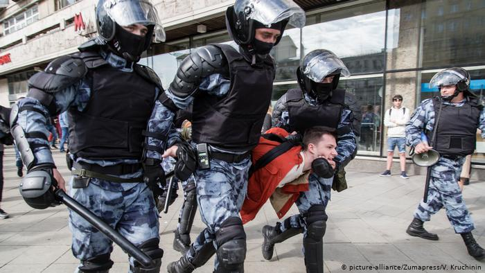ФРН: арешти демонстрантів у Москві порушують міжнародні зобов'язання РФ