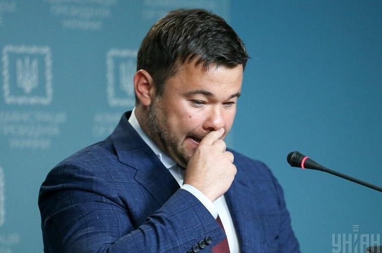 НАБУ відкрило провадження щодо ймовірного хабара Богдану – ЗМІ