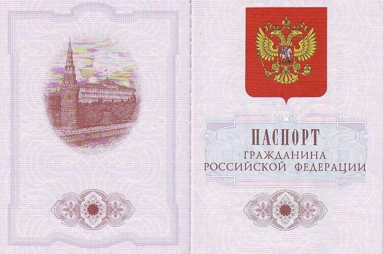 Естонія не визнаватиме російські паспорти, які видали жителям Луганської і Донецької областей