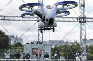 В Японії представили публіці «літаючий автомобіль» власної розробки