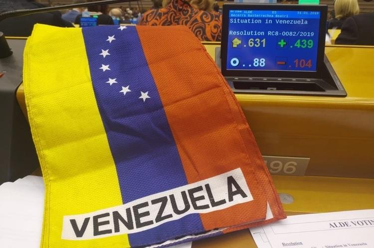 Трамп заблокував активи уряду Венесуели на території США