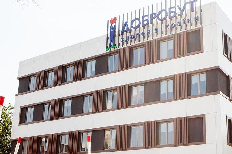 Медична мережа «Добробут» підтвердила придбання клініки «Борис»