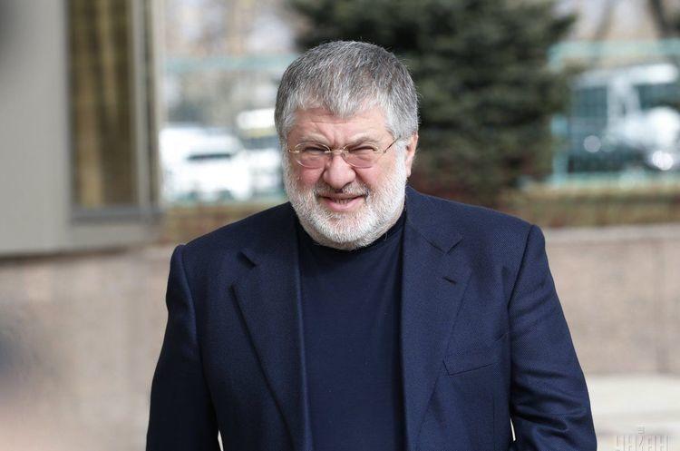 «Телерадіокомпанія «Жиса» Коломойського оскаржила заборону продажу Промінвестбанку